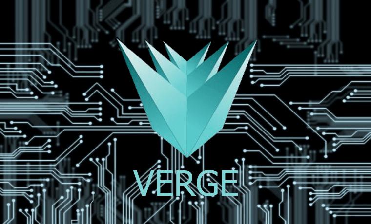 Перспективы Verge