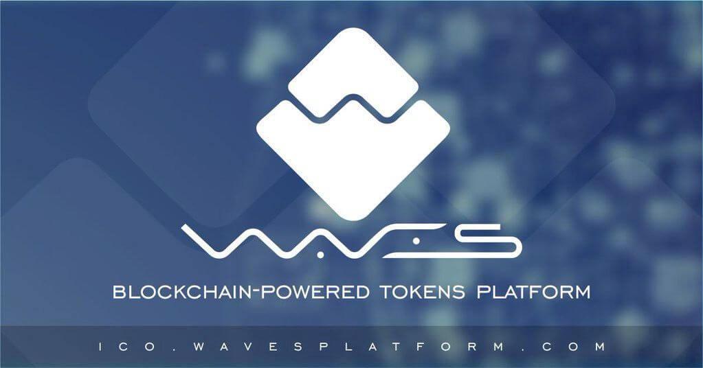 Платформа Waves