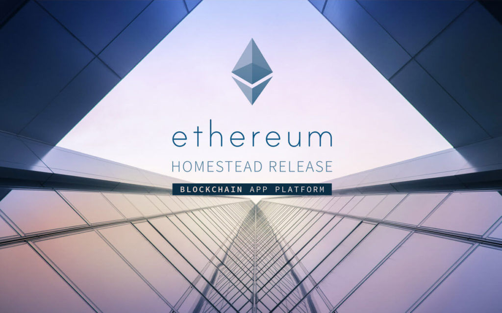 Платформа Ethereum