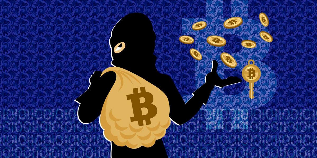 Взлом биткоин-ключа