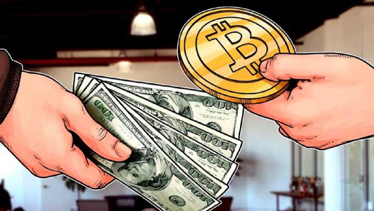 Форум заработок биткоинов 2019 как торговать на минутных графиках форекс