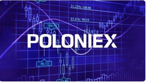 Сервис Poloniex