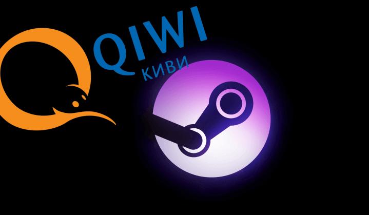 Перевод средств со Steam