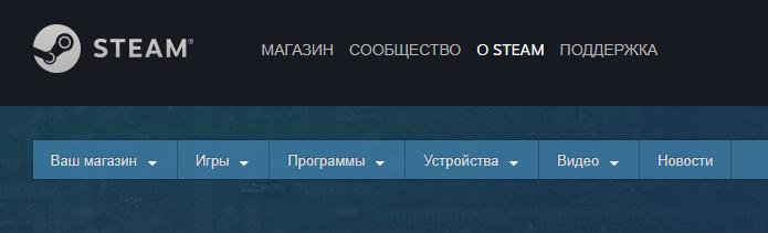 Перевод денег со Steam на QIWI: шаг 1