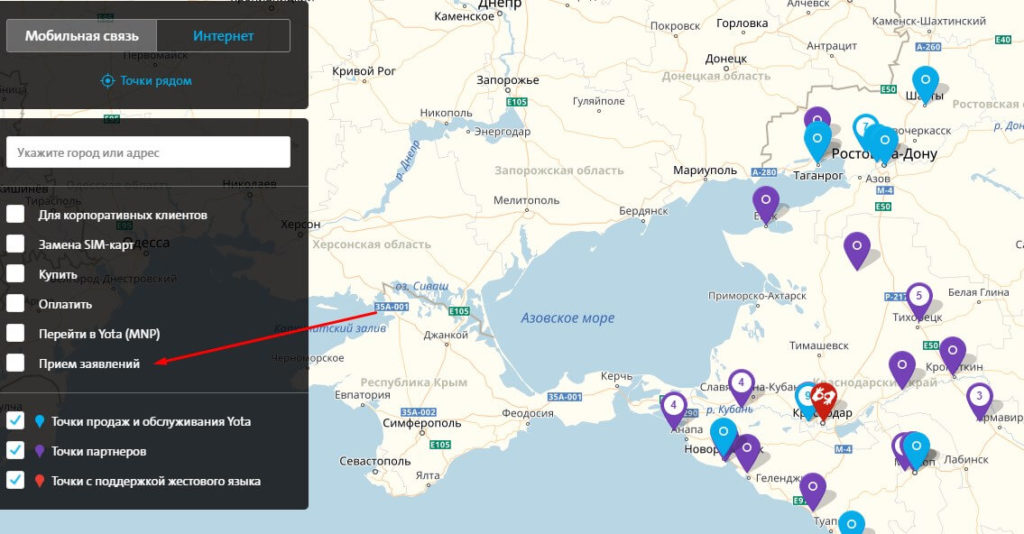 Салоны связи Йоты на электронной карте