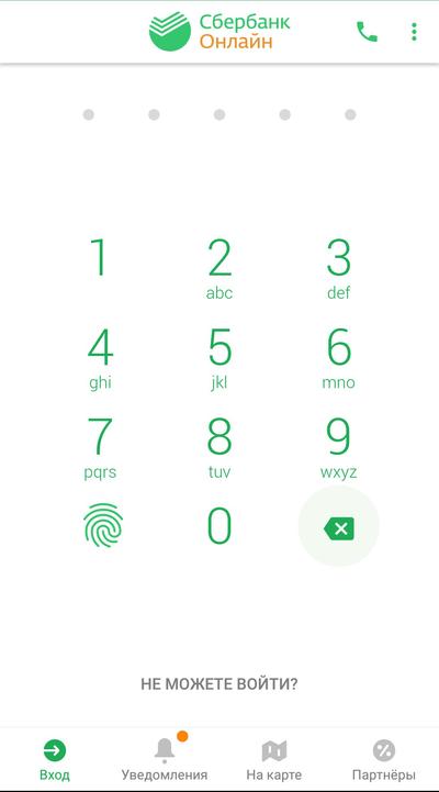 Перевод на Яндекс.Деньги через мобильный банк Сбербанк: шаг 1