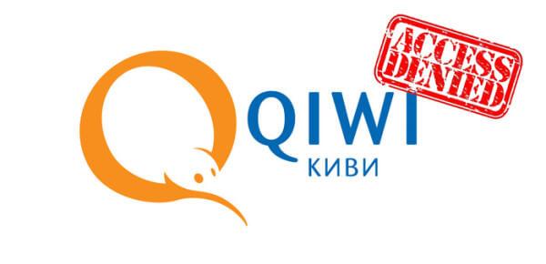 Как восстановить кошелек QIWI