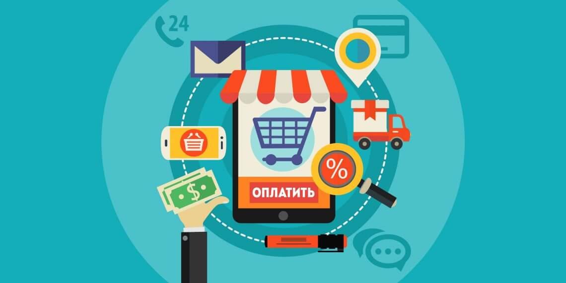 Как оплатить счета, товары или услуги через киви-кошелек