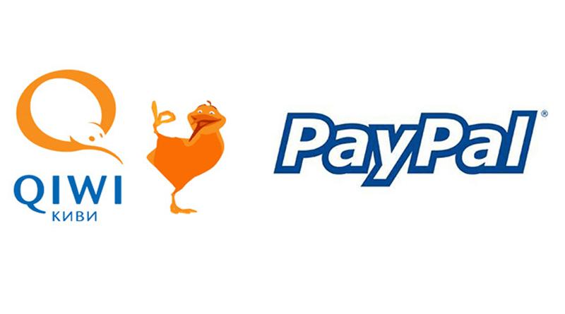 Как быстро пополнить PayPal через платежный сервис QIWI