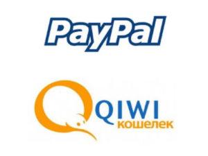 Перевод с PayPal на QIWI