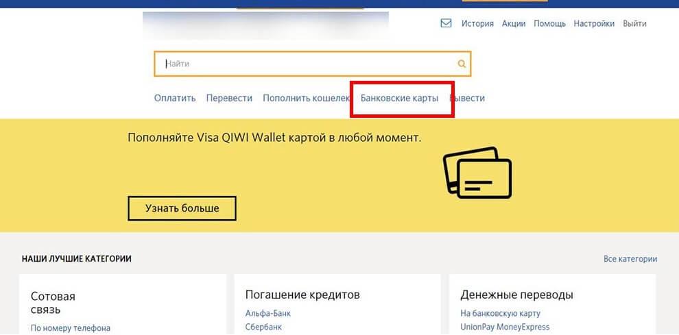 Вывод с помощью виртуальной карты QVV