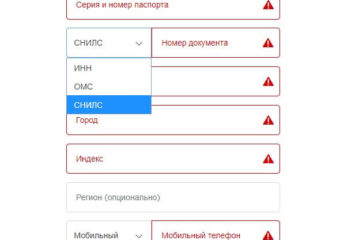 PayPal требует паспортные данные и ИНН