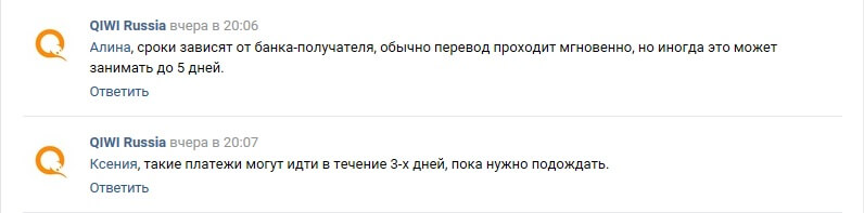 Официальная группа Вконтакте