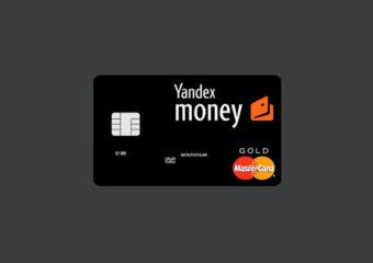 Виртуальная карта от ЭПС Яндекс.Деньги