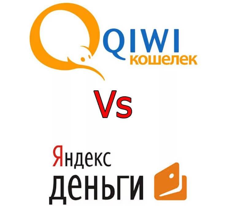 Что лучше использовать Яндекс кошелек или Киви кошелек