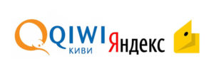 Яндекс кошелек и Киви-кошелек