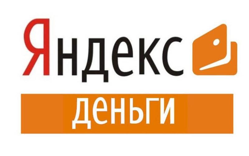 Что такое платежная система Яндекс.Деньги