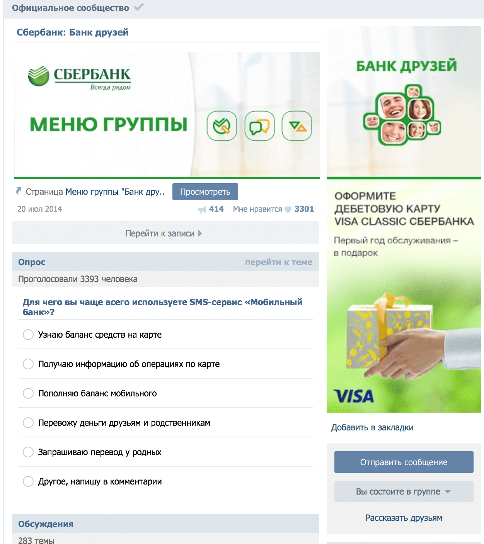 Онлайн калькулятор кредита для бизнеса
