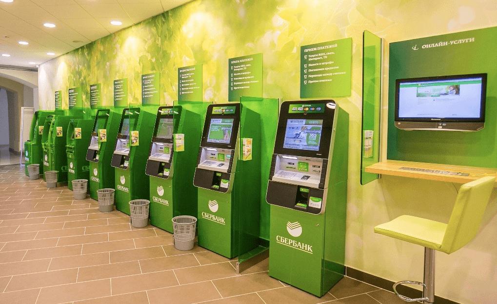 Пополнение через терминал