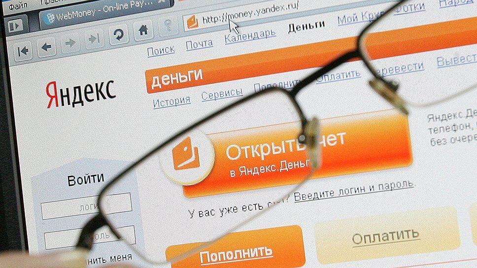 Как поменять основной номер кошелька от системы Яндекс