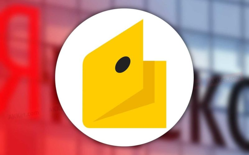 Как можно потратить баллы в системе Яндекс.Деньги