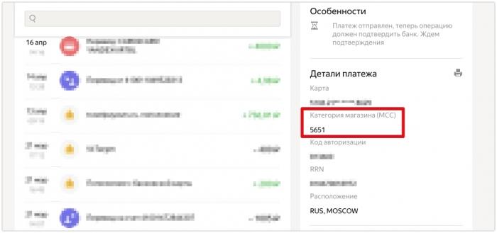 Код для магазина в Яндекс.Деньги