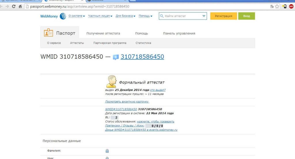 Перевод Yandex-QIWI через WebMoney