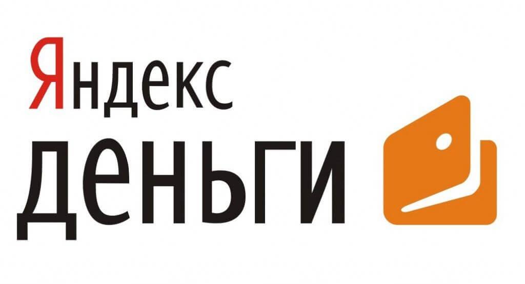 Как осуществить перевод с кошелька Яндекс.Деньги на Яндекс.Деньги