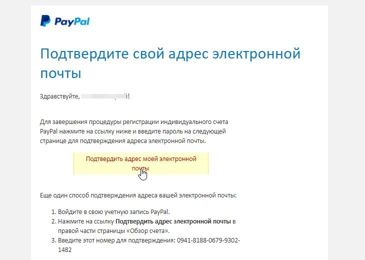 Ограничения по платежам