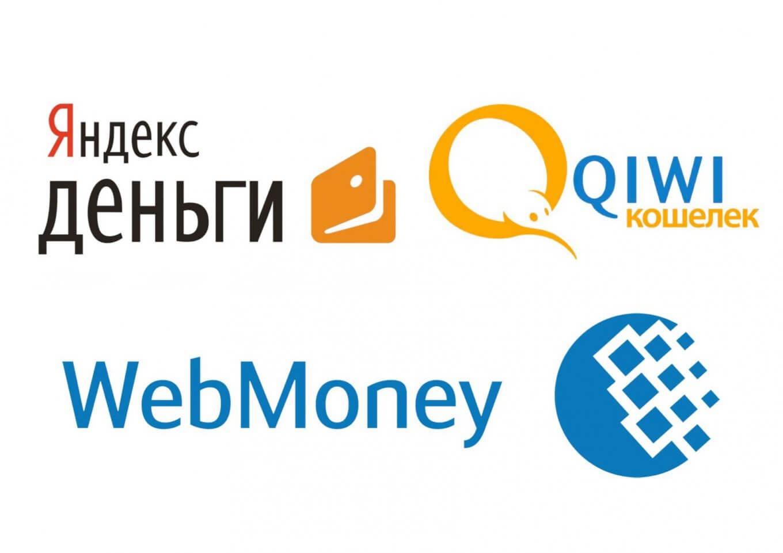 Перевод с ВебМани на Яндекс.Деньги