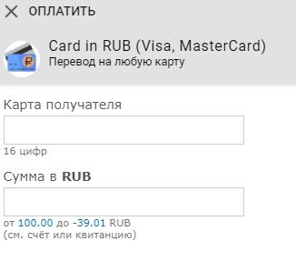 Через карту от Яндекса: шаг 7