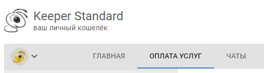 Через карту от Яндекса: шаг 4