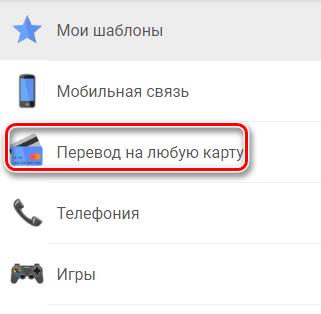 Через карту от Яндекса: шаг 5