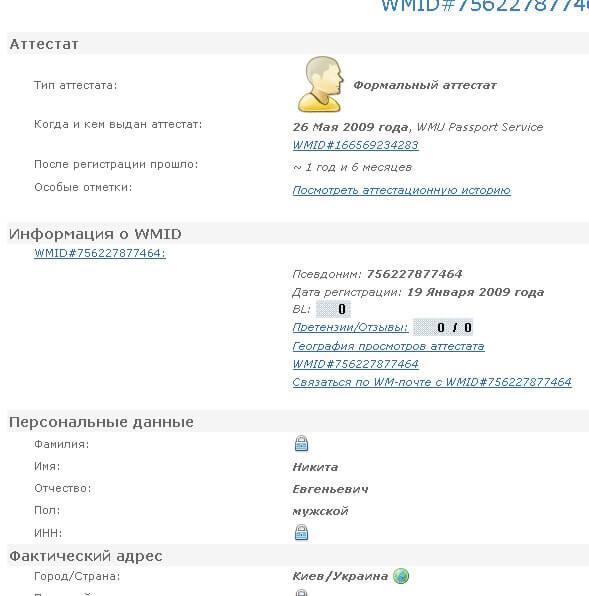 Виды и особенности сертификатов