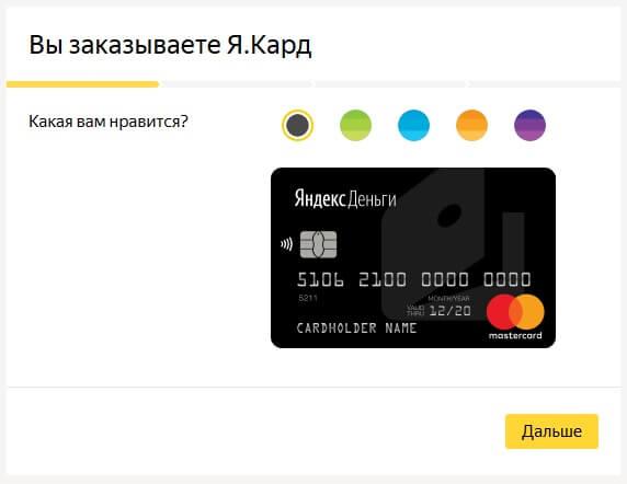 Заказ карты