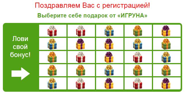 Бонусы WMR на кошелек