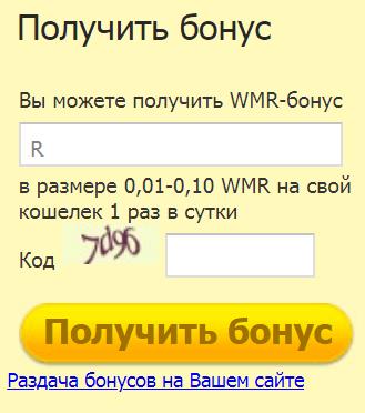 wmcasher.ru