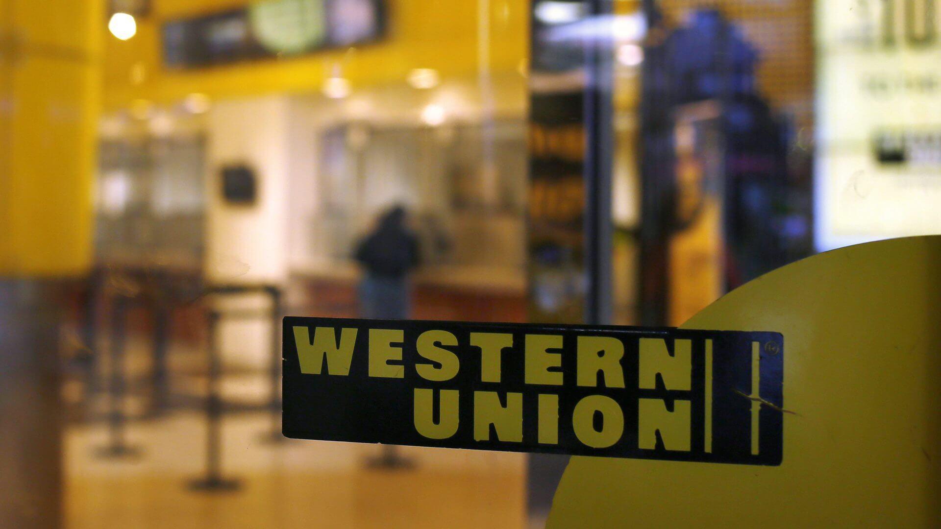 Финансовые переводы WesternUnion через Сбербанк