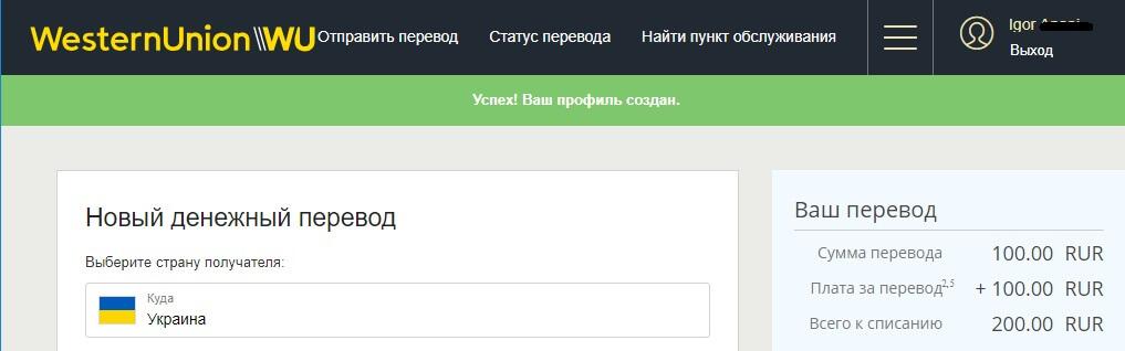 Регистрация в сервисе: шаг 5