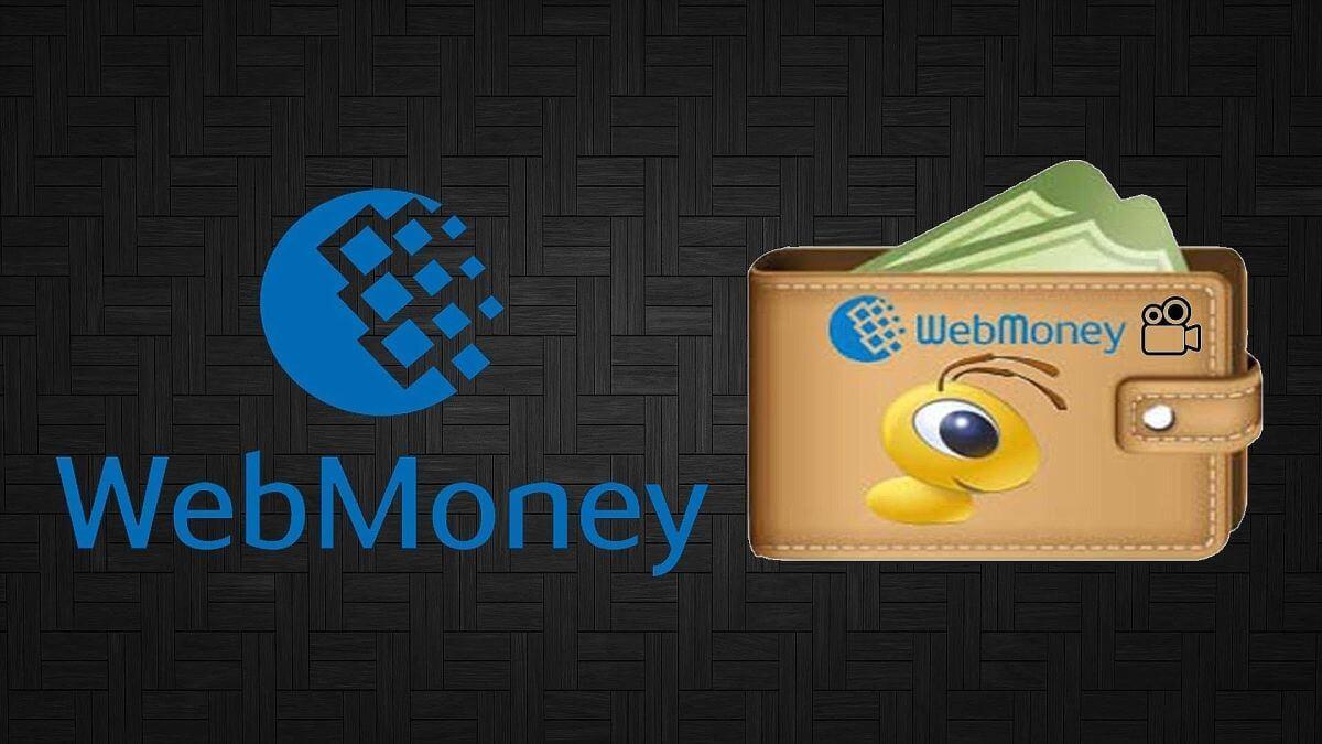 Заработок на кошелек WebMoney