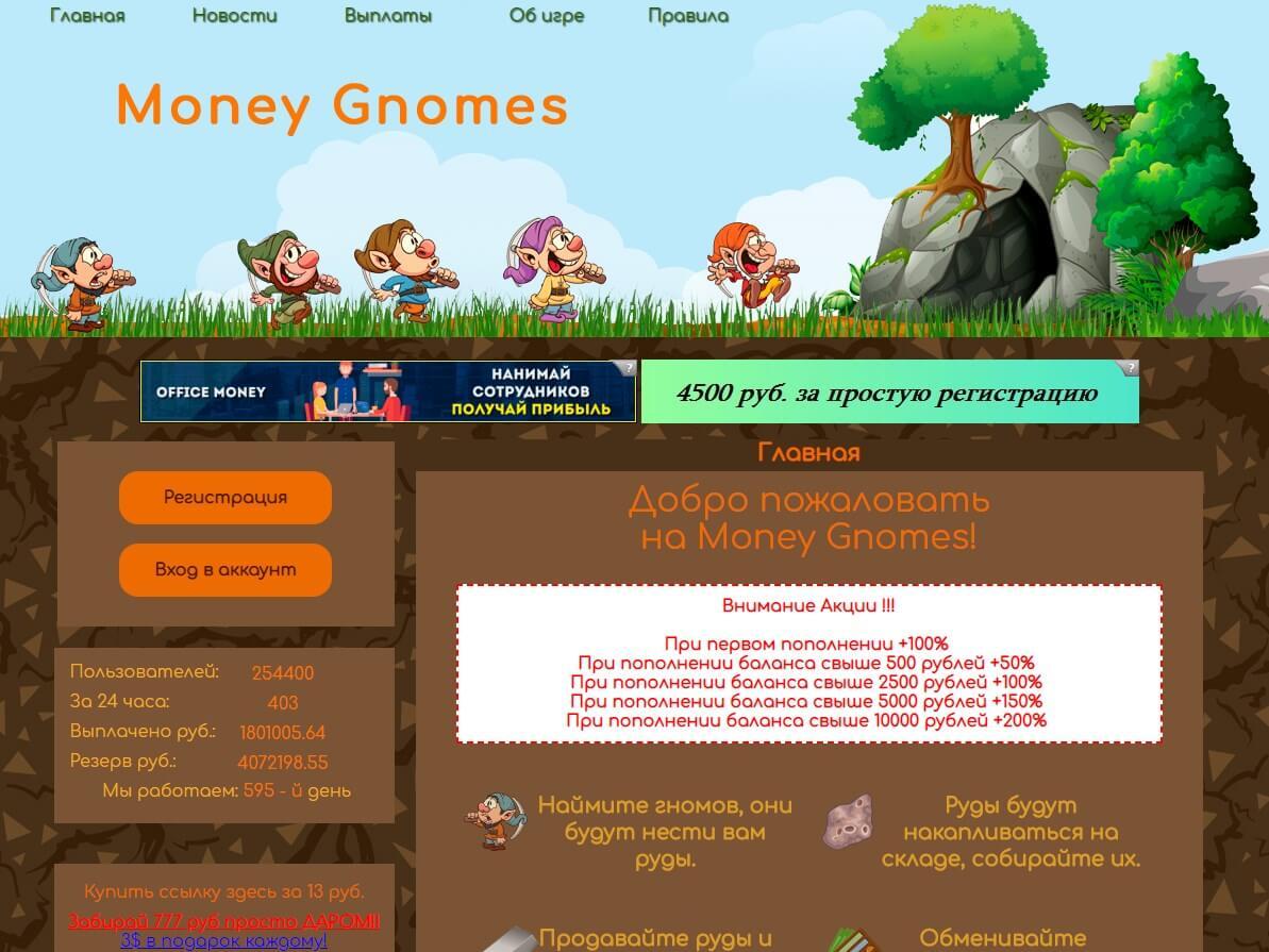 Игровые автоматы играть онлайн бесплатно без регистрации лошади