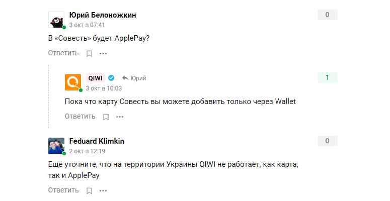 Вариант для Украины
