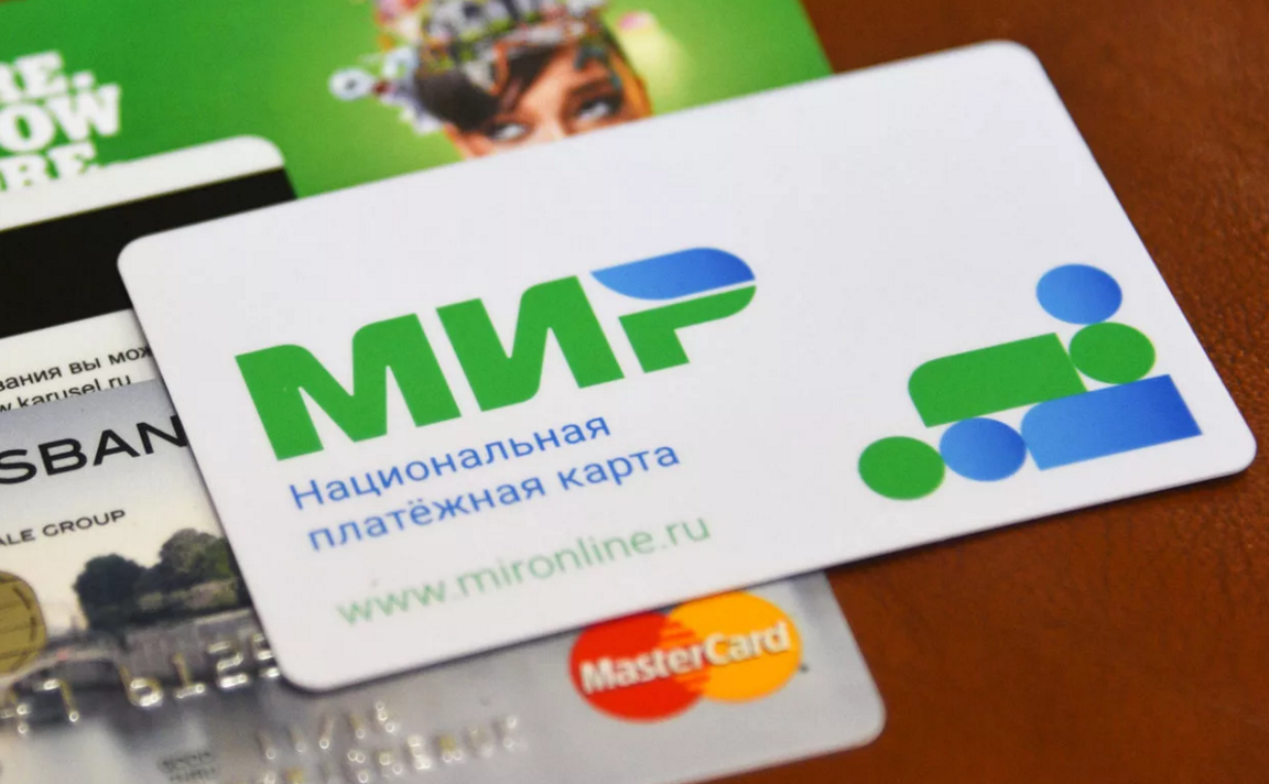 Как быстро перевести деньги на карту МИР с карты Сбербанка и наоборот