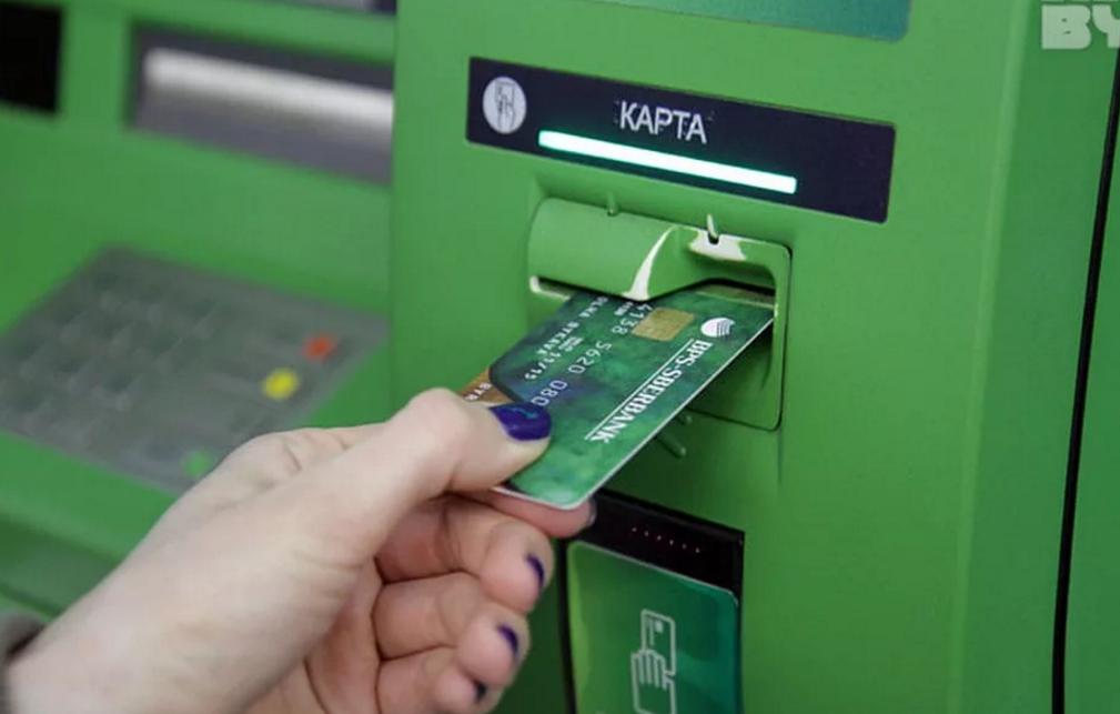 Как можно перевести деньги с карты на карту Сбербанка через банкомат