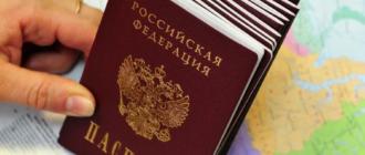 Госпошлина на паспорт в 14 лет