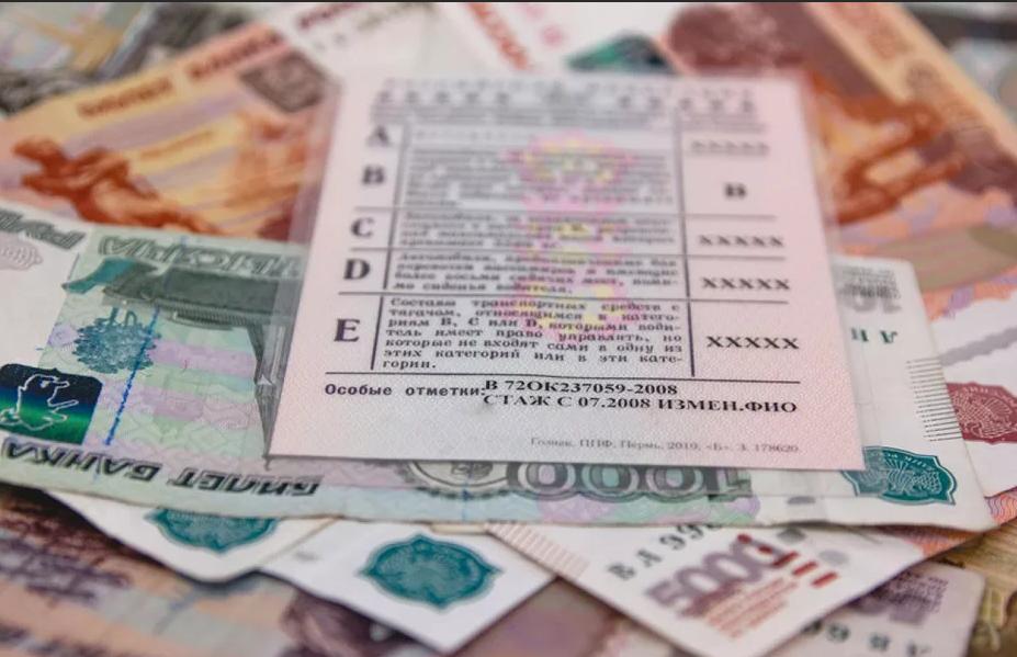 Как с первого раза правильно оплатить госпошлину через Сбербанк