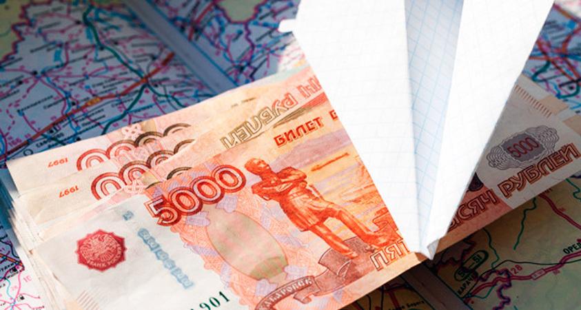 Перевод денег за границу физическому лицу с минимальными рисками