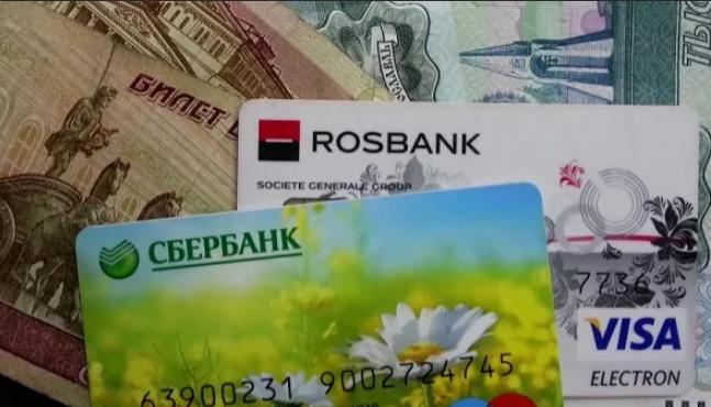 Как перевести деньги с карты Росбанка на карту Сбербанка