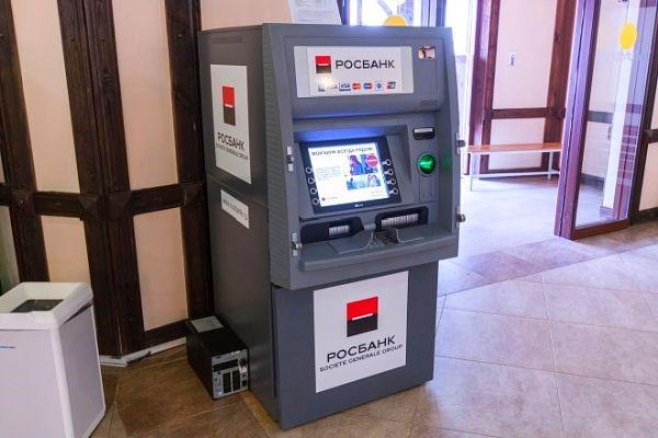 С помощью банкомата