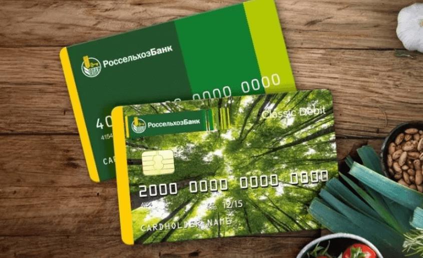Как быстро перевести деньги с карты Россельхозбанка на карту Сбербанка